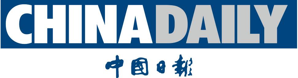 logo_ChinaDaily